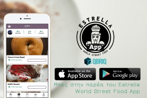 Estrella Mobile Loyalty by QBRIQ